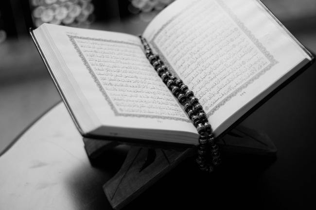 QURAN: Ramadan 2020 will begin on the evening of Thursday, April 23, and end a month later on the evening of Saturday, May 23. Picture: Pixabay