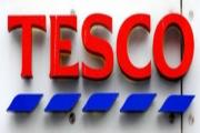 Tesco is waiting for a decision on its third plan for a store in Tenbury.