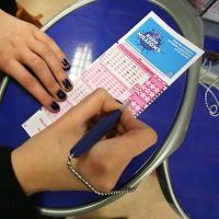 A UK ticket-holder has won nearly 64 million pounds on the latest EuroMillions draw
